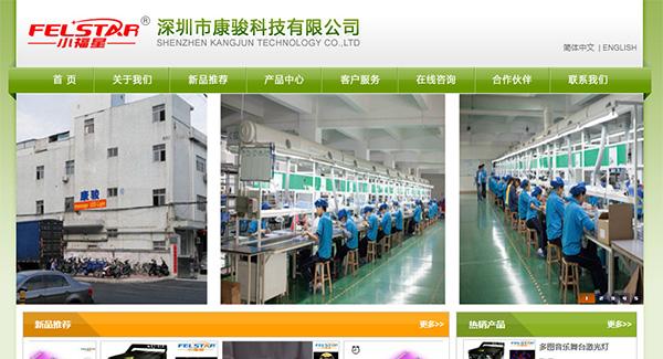 深圳网站优化,响应式网站设计,品牌网站定制开发,灵瑞网络