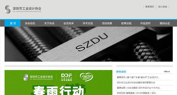 深圳品牌网站建设,响应式网站设计,小程序开发,灵瑞网络定制建站公司
