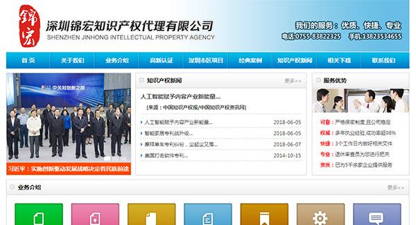 10年深圳龙岗网站建设,深圳福田网站建设经验,专业从事企业公司官网建设和制作