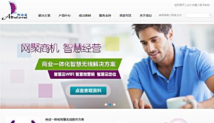 深圳网络公司,南山做网站的公司