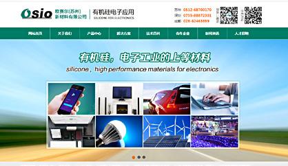 南山网络公司,深圳网站优化