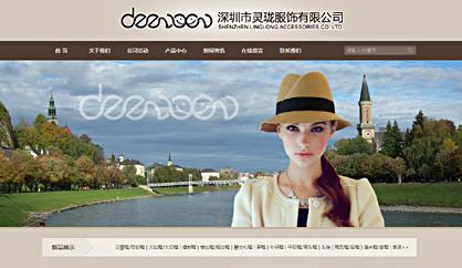 外贸网站公司建设,深圳网页设计
