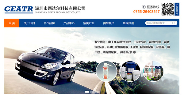 深圳企业网站建设,南山网页设计
