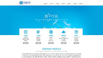 深圳企业网站建设,深圳南山网站建设