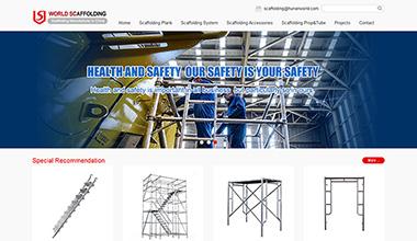 钢铁行业外贸网站案例