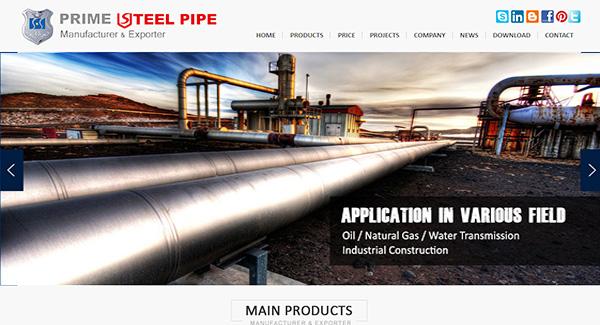 钢铁出口企业网站建设