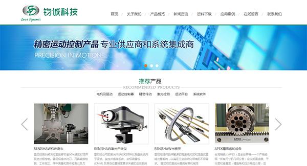 深圳机器制造行业网站建设