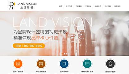广告公司网站建设,南山网页设计