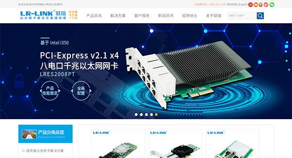 深圳全营销型网站建设,深圳网站优化