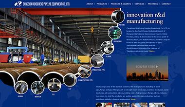 钢材外贸网站建设,钢铁行业网站