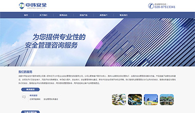 深圳网站建设,深圳网页设计