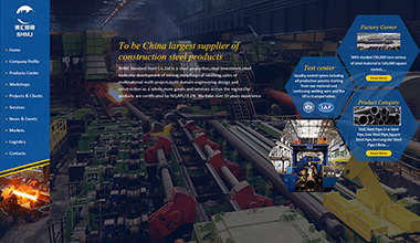 钢铁行业网站建设,外贸网站建设