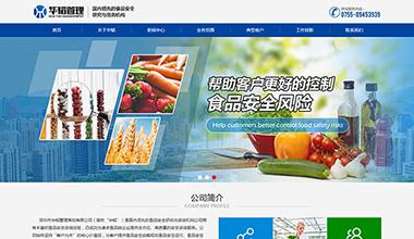 管理培训网站建设,深圳网站优化