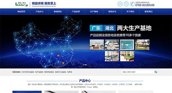 深圳南山网页设计