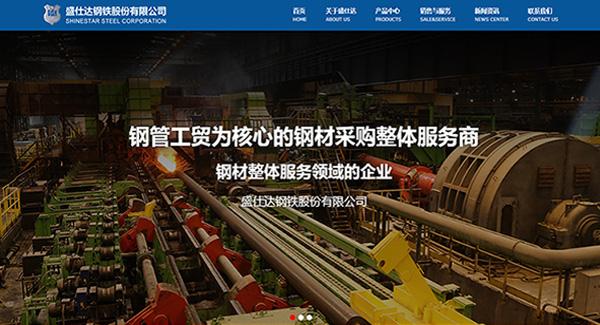 珠海外贸网站价格