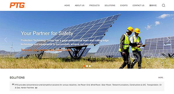 广州网站建设,响应式网站建设