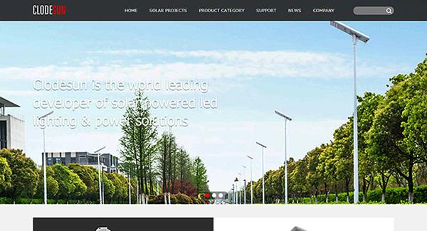 深圳南山外贸网页设计