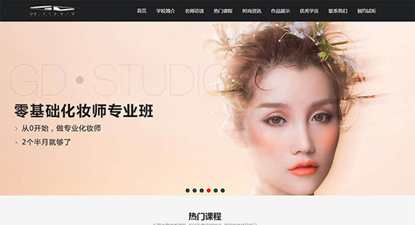 南山网页设计
