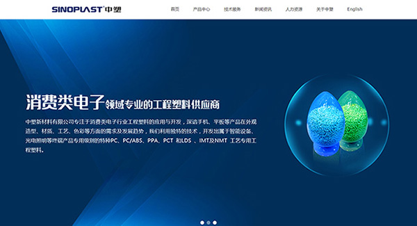 深圳南山网站制作与设计