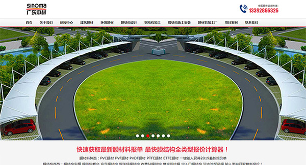 深圳网站建设价格