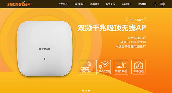 深圳网站建设公司,响应式网站建设