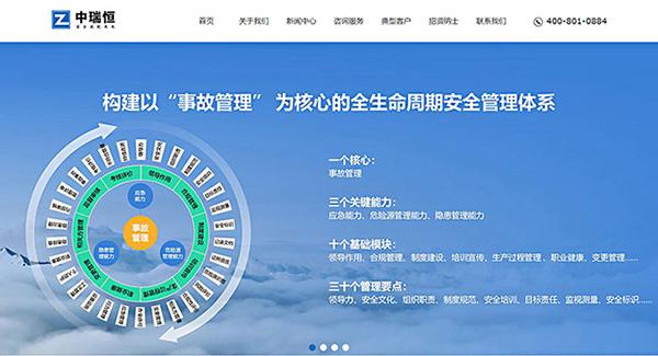 深圳网站建设和优化公司
