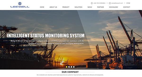 珠海网站建设多少钱