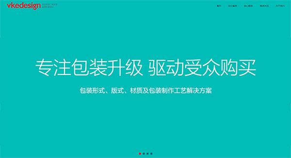 企业网站建设解决方案,公司网站方案,灵瑞网络
