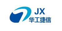华工捷信企业品牌官网建设