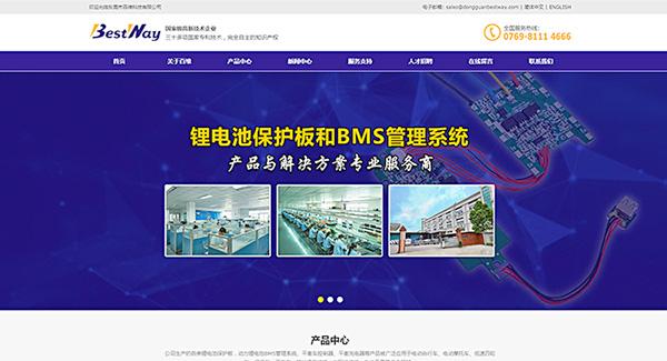 珠海响应式网站价格