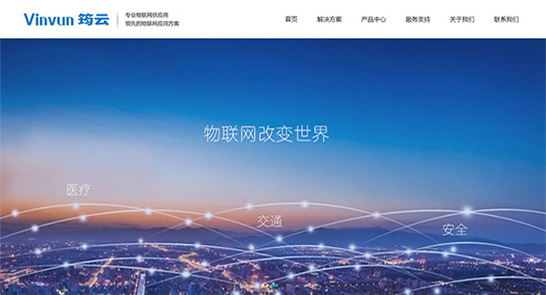 深圳自适应网站价格