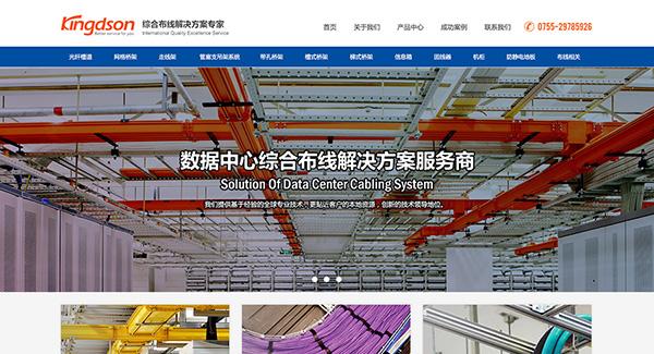 深圳网页设计与网站制作,深圳网站优化服务