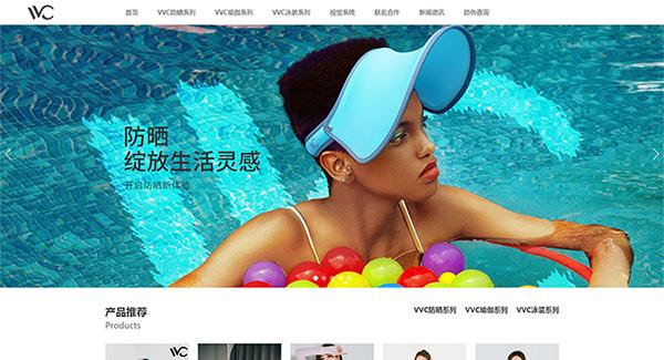 深圳南山网站建设公司