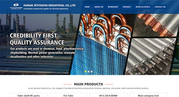 响应式外贸网站建设,钢铁外贸企业网站