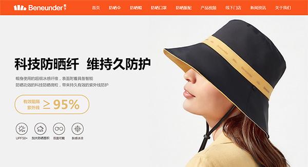 深圳营销型网站价格