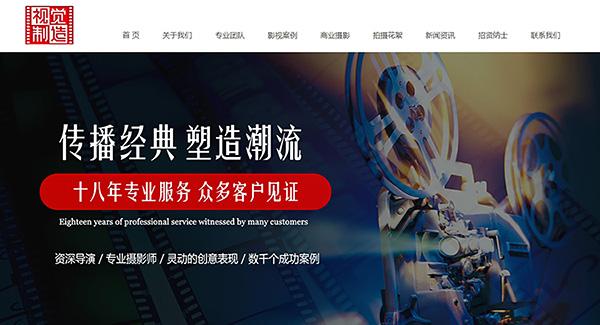 新乡企业网站建设