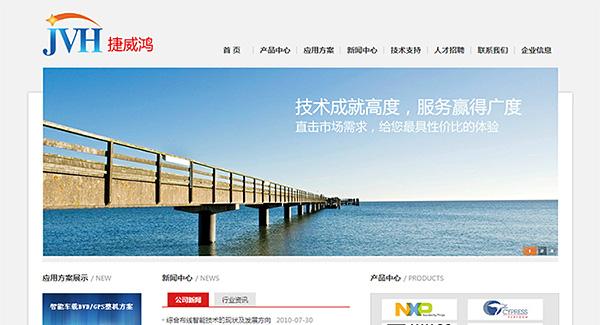 灵瑞网是一家专业从事深圳网站建设,网络推广,微信开发等互联网服务的公司,多年来已经为深圳数百家企业提供深圳网站建设,网络推广的服务,咨询热线:0755-86379013.