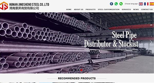 工字钢英文网站设计,工字钢外贸网站