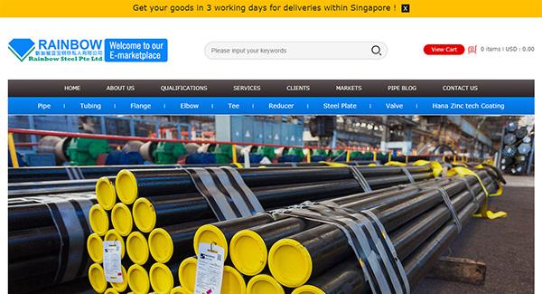 螺旋管英文网站设计,螺旋管外贸网站