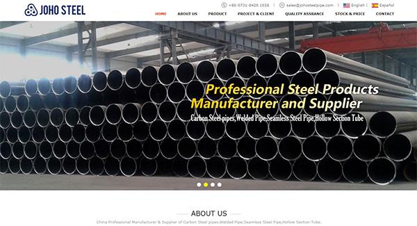 镀锌管英文网站设计,镀锌管外贸网站