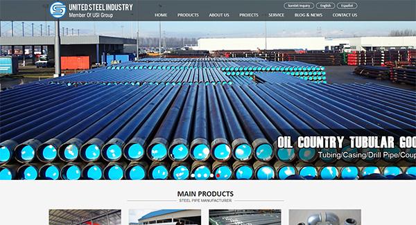 槽钢英文网站设计,槽钢外贸网站