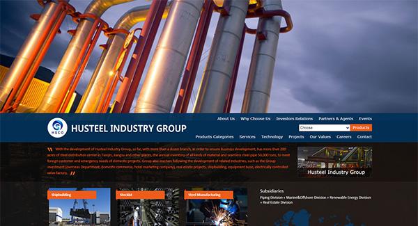 钢护筒英文网站设计,钢护筒外贸网站
