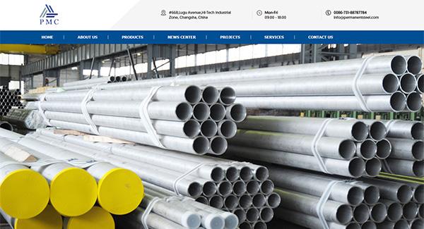 钢材外贸英文网站设计,钢材外贸外贸网站