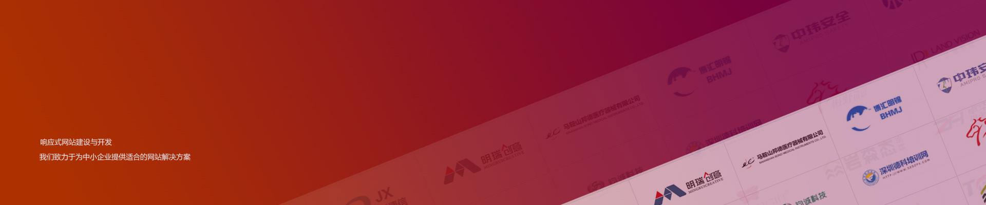 深圳外贸网站建设,深圳企业网站建设