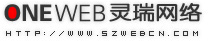 深圳网站建设与优化